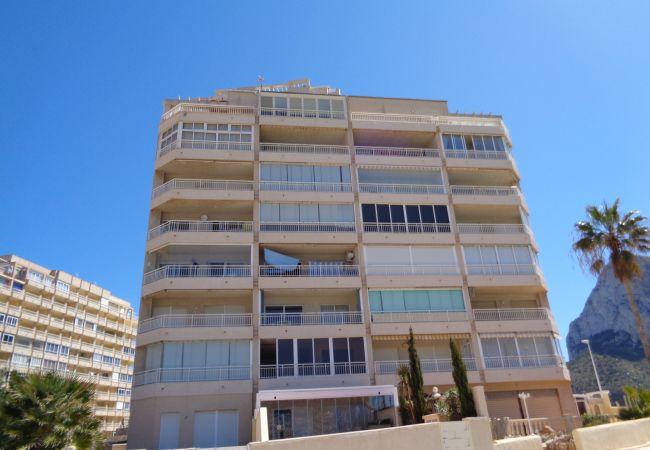 Apartamento en Calpe - A35 CASITA BLANCA ESC 2 5º 10