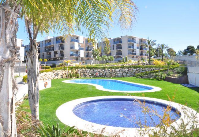 Apartamento en Salou - Paradis Village