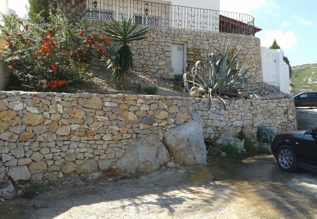 Apartamento en Peñiscola - Residencial Itxaso 6/8 LEK